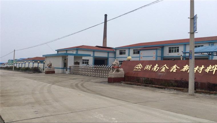 高明工业园湖南金鑫新材料有限公司